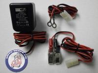 Batterieladegerät Landport 12V 0.2A